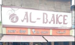 Al Bake - New Friends Colony - New Delhi