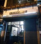 Abongchiiz - GTB Nagar - New Delhi