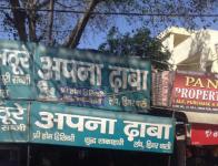 Apna Dhaba Old - Vikaspuri - New Delhi