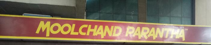 Moolchand Parantha - Lajpat Nagar 4 - New Delhi