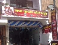 Radha Krishna Chole Bhature - Karkardooma - New Delhi