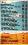 Prem Chinese Fast Food - Janakpuri - New Delhi