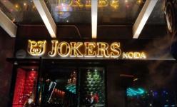 Jokers - Sector 38 - Noida