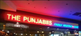 The Punjabiis - Sector 38 - Noida
