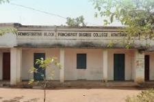 Panchayat College - Kandhamal