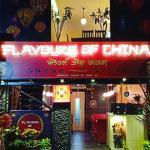 Flavours Of China - Bandra East - Mumbai
