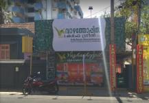 Vazhathoppil Cafe Green - Vazhuthacaud - Trivandrum