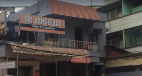 Sri Aangeeras - Vazhuthacaud - Trivandrum