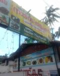 Ambadi Nadan Thattukada - Nandavanam - Trivandrum