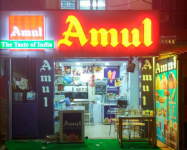 Amul Ice Cream - Kovalam - Trivandrum