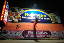 Nakshatra Takeaway And Fast Food - Ulloor - Trivandrum