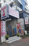 Anya Chapathi Shop - Ulloor - Trivandrum