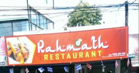 Rahmath - Palayam - Trivandrum