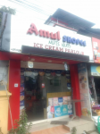 Amul Shopee - Poojapura - Trivandrum
