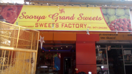 Soorya Grand Sweets - Ulloor - Trivandrum