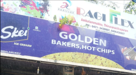 Golden Bakers - Ambalamukku - Trivandrum