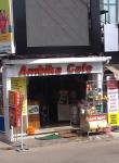 Ambika Cafe - Palayam - Trivandrum