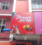 Planet Soda - Kesavadasapuram - Trivandrum