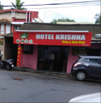 Krishna - Kumarapuram - Trivandrum