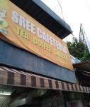 Sree Cafeteria - Kesavadasapuram - Trivandrum