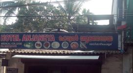 Anjaneya - Kumarapuram - Trivandrum