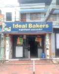 Ideal Bakery - Ambalamukku - Trivandrum