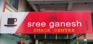Sree Ganesh Snack Centre - Palayam - Trivandrum