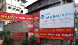 Golden Spoon Restaurant - Palayam - Trivandrum