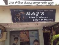 Raj Salon - Mulund West - Mumbai