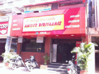 Ambur Star Biryani - T. Nagar - Chennai