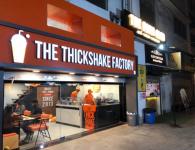 The Thick Shake Factory - Theatre Road - Kolkata
