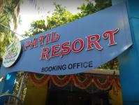 Patil Resort - Palghar