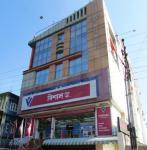 Hotel KRC Palace - Tezpur