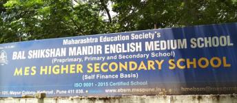 Bal Shikshan Mandir English Medium School - Kothrud - Pune