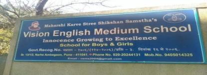 Vision English Medium School - Karve Nagar - Pune