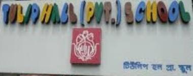Tulip Hall Private School - Jadavpur - Kolkata