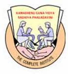 Bunts Sangha's S M Shetty International School & Junior College - Powai - Mumbai