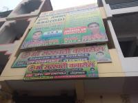 Maa Saraswati Classes - Kanpur