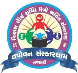 Tapovan Sanskardham Vidhyalaya - Navsari