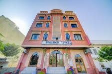 Hotel Bikaner Haveli - Jaipur