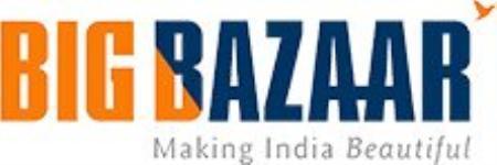 Big Bazaar - Howrah Maidan - Kolkata