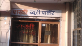 Rakhi Beauty Parlour - Kota