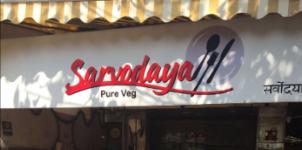 Sarvodaya Pure Veg - Andheri East - Mumbai