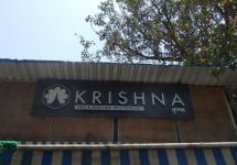 Krishna Restaurant - Bandra East - Mumbai