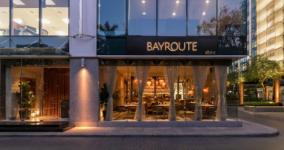 Bayroute - Bandra Kurla Complex - Mumbai
