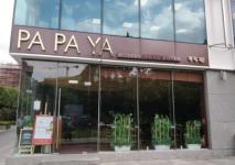 Pa Pa Ya - Bandra Kurla Complex - Mumbai