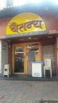 Chaitanya - Dadar West - Mumbai