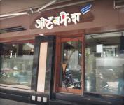 Ovenfresh - Dadar West - Mumbai