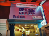 Gypsy Corner - Dadar West - Mumbai