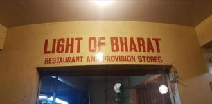 Light Of Bharat - Dadar West - Mumbai